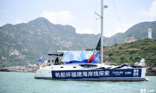 李昕蕾-20190712帆船-青年远见-海上第二日-船